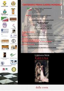 """Presentazione  """"Gelusa"""" libro di Loredana Nigri @ Auditorium Amarelli   Calabria   Italia"""