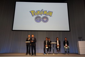 Pokémon Go Conference Press
