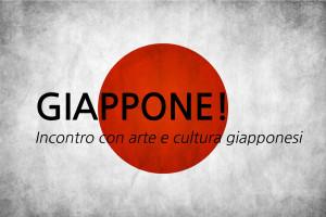 LogoGiappone20151011