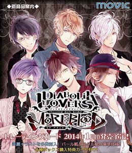 diabolic lovers more blood