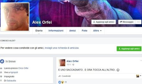 alex-orfei-fb-457×270