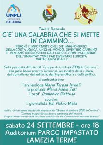 lamezia-al-centro_convegno