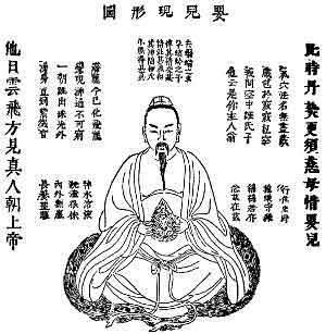 2-cinese