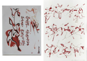 asemic-writing_scolacium_mostra