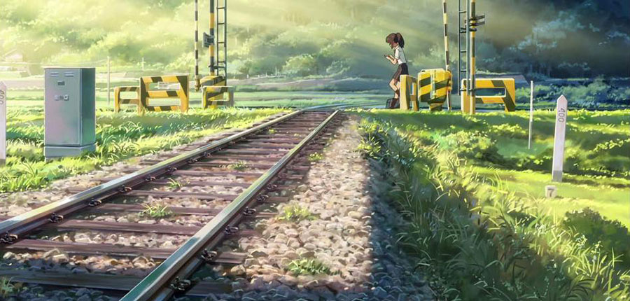 your name 4