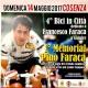 memorial faraca