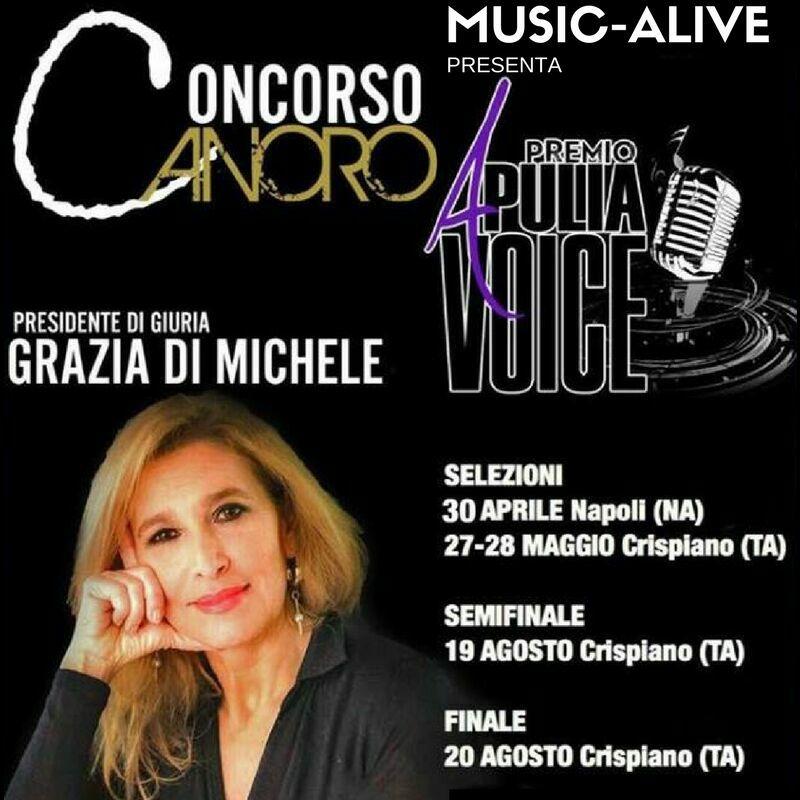 Premio Apulia2