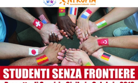 Studenti_senza_frontiere