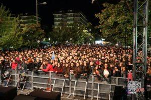 concerto Eman