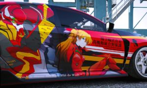 asuka-macchina-giapponese