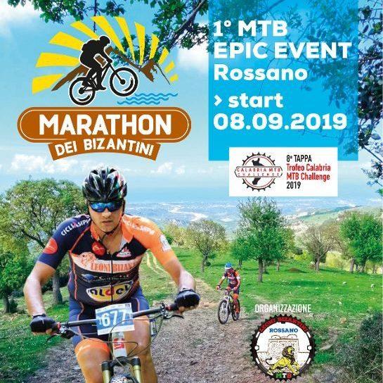Locandina Marathon