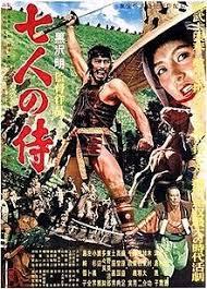 seven samura death stranding