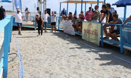 Beach Bocce Tour
